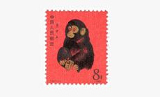 切手(赤猿)